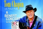 An Evening with Tom Chapin, a benefit for Blairstown